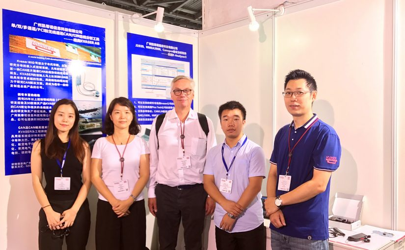 Automotive Test Expo China