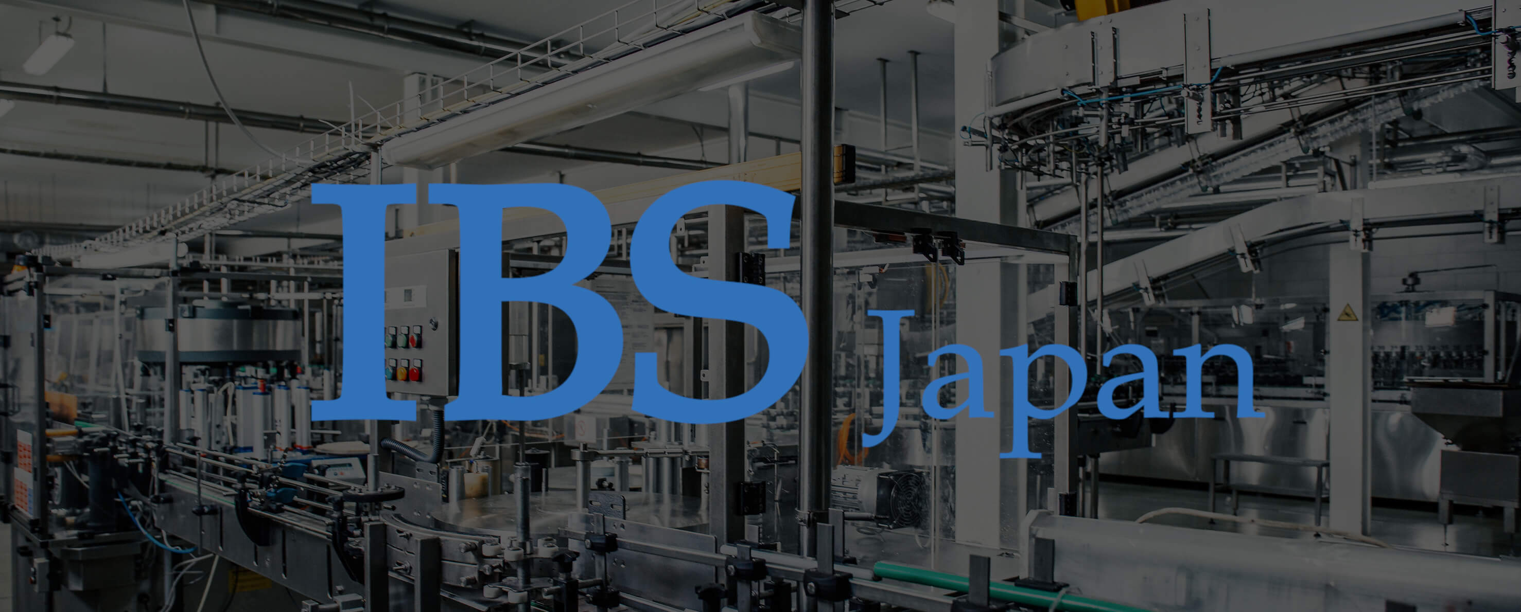 IBS Japan has long supplied the 'smart factory', energy and transportation markets in Japan with network connectivity products, such as routers, gateways and switches. By sourcing key technical components largely from outside Japan and collaborating with local systems integrators, IBS Japan caters to applications ranging from automotive Tier 1s to automated factory floors.